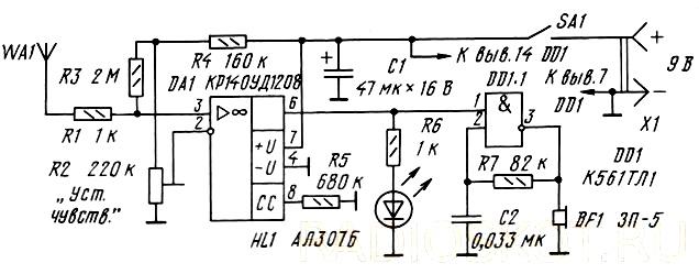 Схема прибора для поиска скрытой проводки электросети