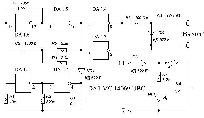Схема генератора кабельного тестер-трассоискателя Mastech MS6812