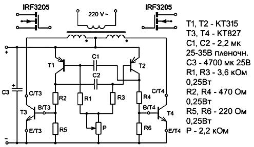 Схема простого преобразователя напряжения 220 В, 50 Гц
