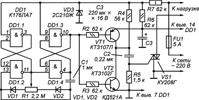 Симисторный регулятор мощности