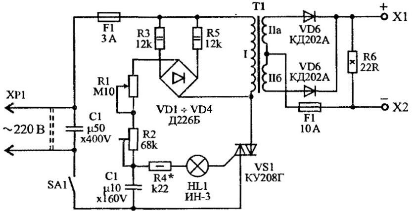 Зарядное устройство на симисторе