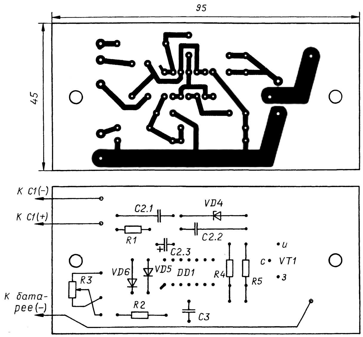 Зарядное устройство на полевом транзисторе