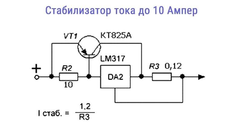 Умощнение LM317 внешним транзистором